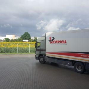 Безплатен портал за забраните за движение на камиони
