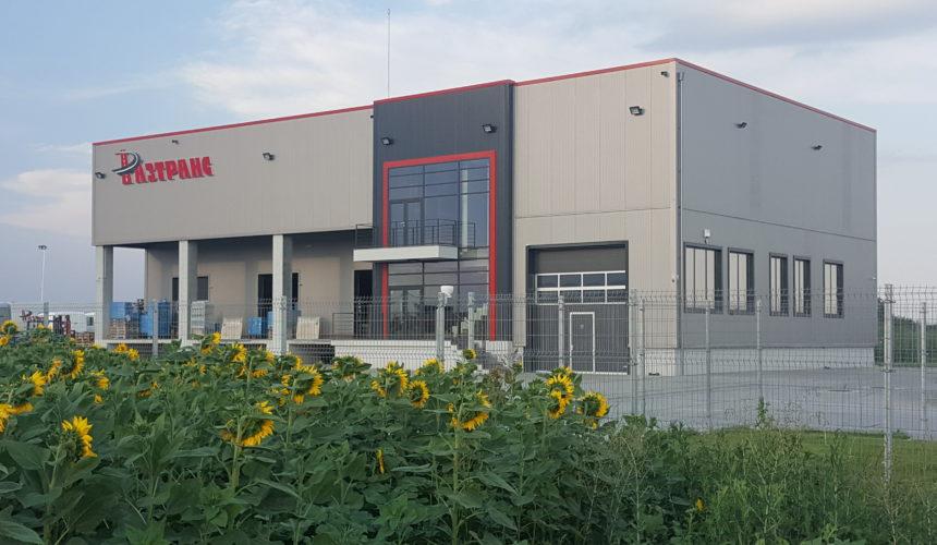 Разтранс ЕООД с нова база в Пловдив
